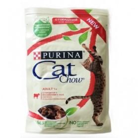 ALMO NATURE HFC CLASSIC Cat TUNA CHICKEN AND HAM 140 g x 12 pcs