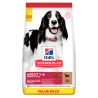 Hill's Science Plan Canine Adult with Lamb and Rice 14 kg
