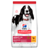 Hill's Science Plan Canine Adult Medium Chicken 14 kg