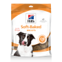Hill's Soft Baked Biscuits 220g